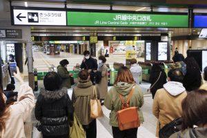 Un potente terremoto sacude Japón
