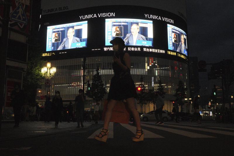 Tokio cancela transmisiones en vivo de JJOO en la ciudad Foto: AP