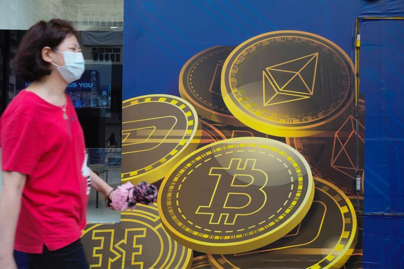 Bancos en China prometen acatar prohibición de Bitcoin Foto: AP