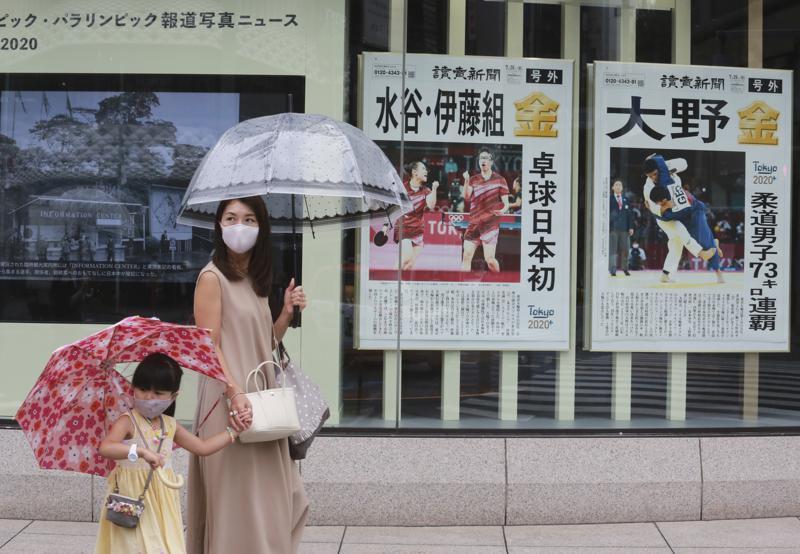Tokio bate récord: 2.848 casos COVID tras inicio de Juegos Foto: AP