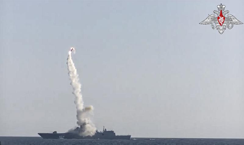 Rusia anuncia una prueba exitosa de un misil hipersónico