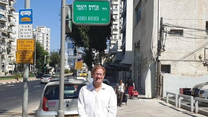 Adiós al nombre de Andrés Roemer en calle de Israel