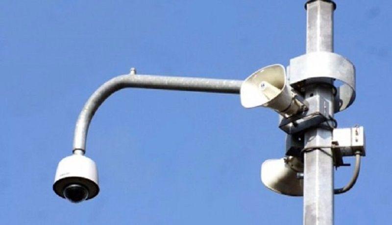 Te decimos cómo reportar fallas en altavoces de alerta sísmica de la CDMX Foto: Internet